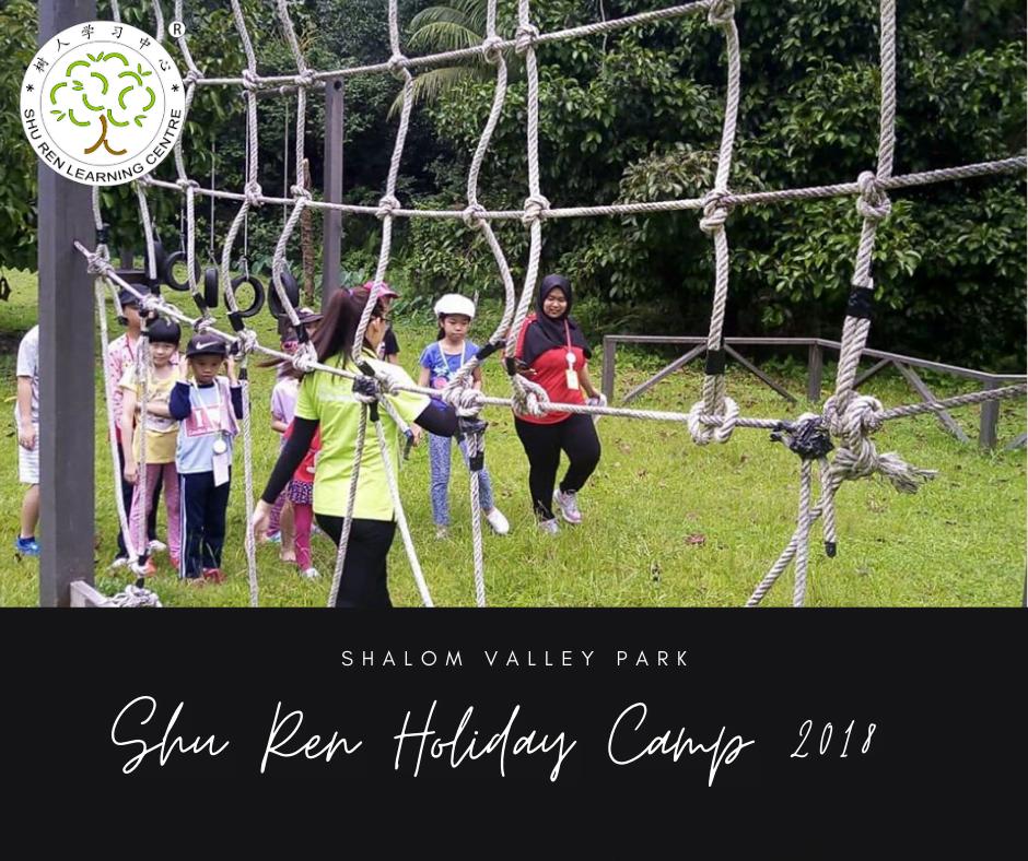 holidaycamp_shallom3