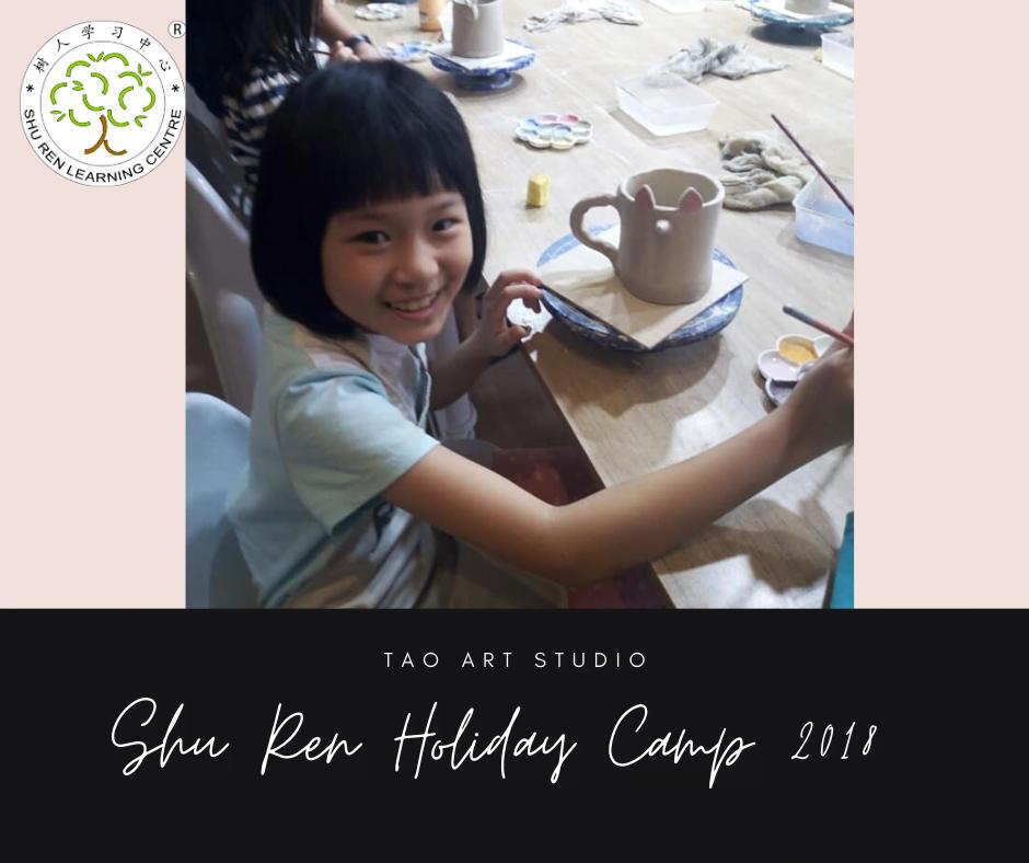 holidaycamp_tao3