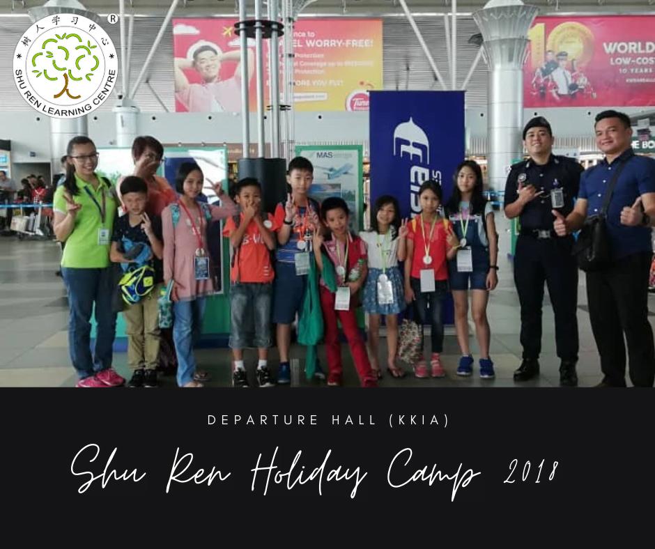 holidaycamp_airport1