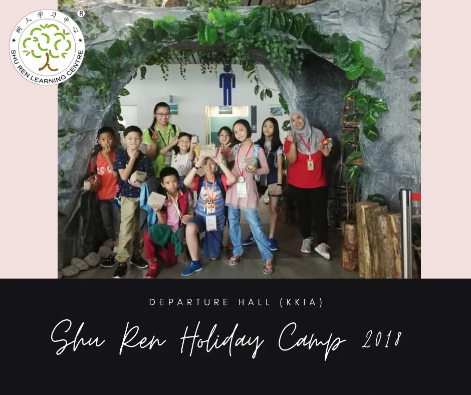 holidaycamp_airport2