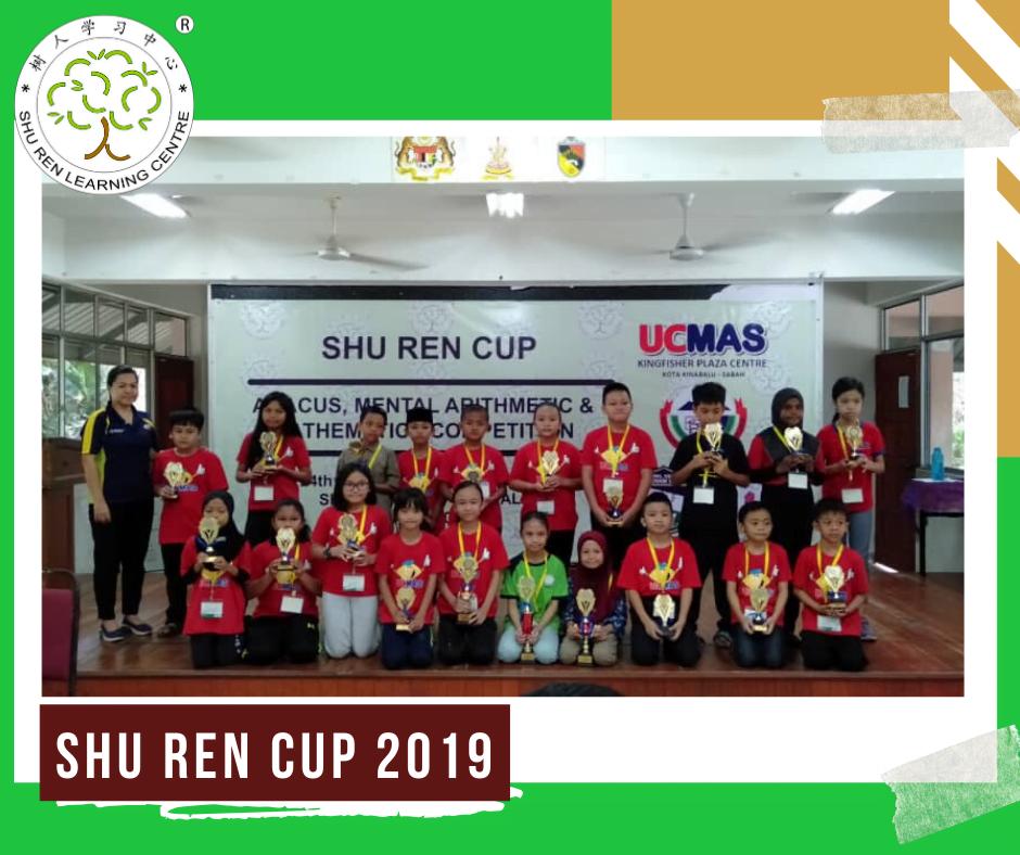 shu ren cup 2019_3