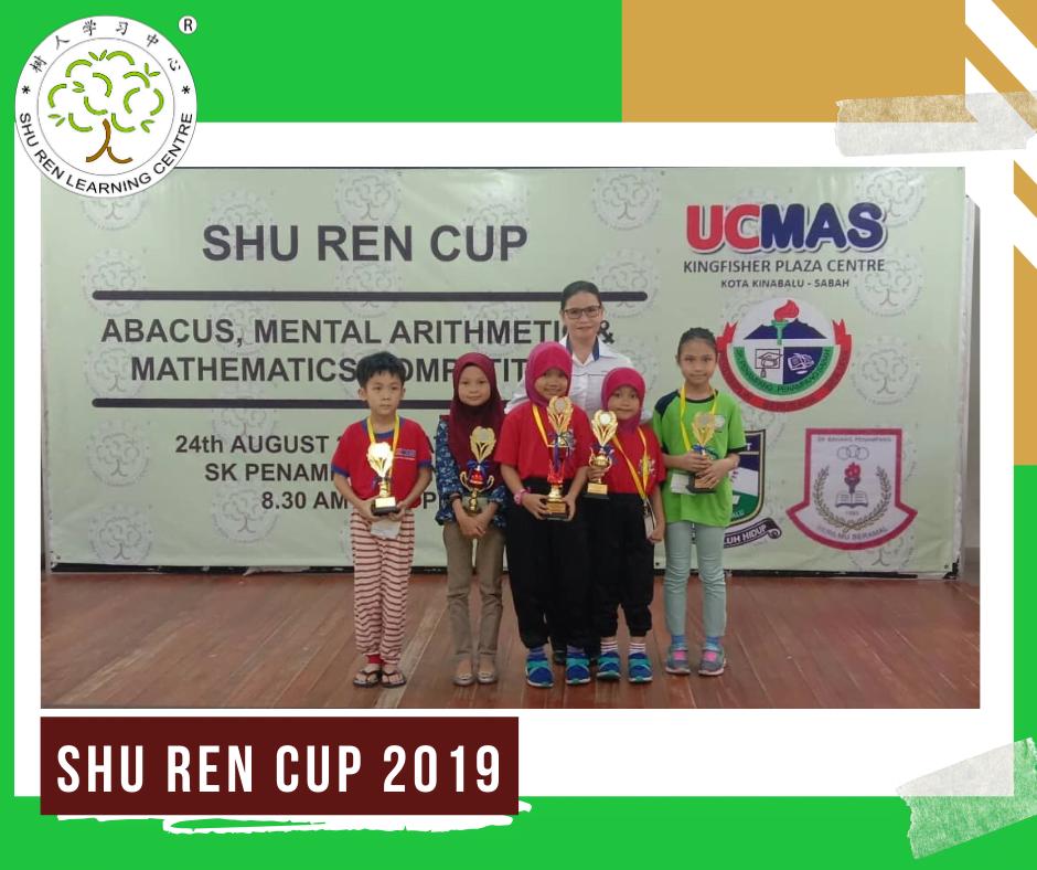 shu ren cup 2019_4