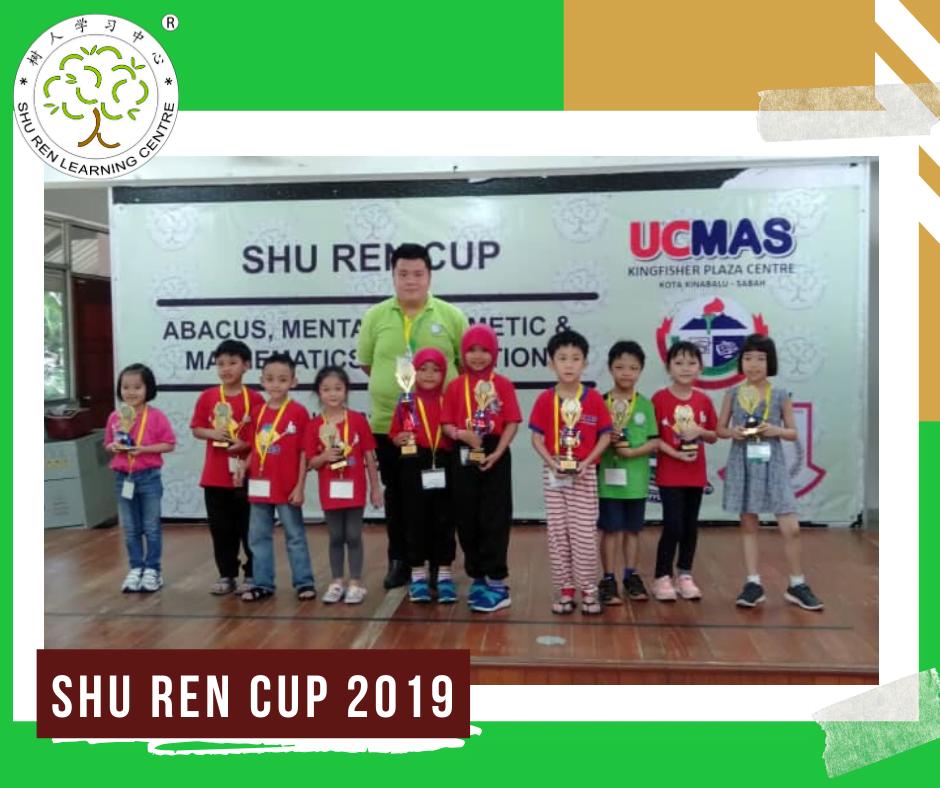 shu ren cup 2019_5