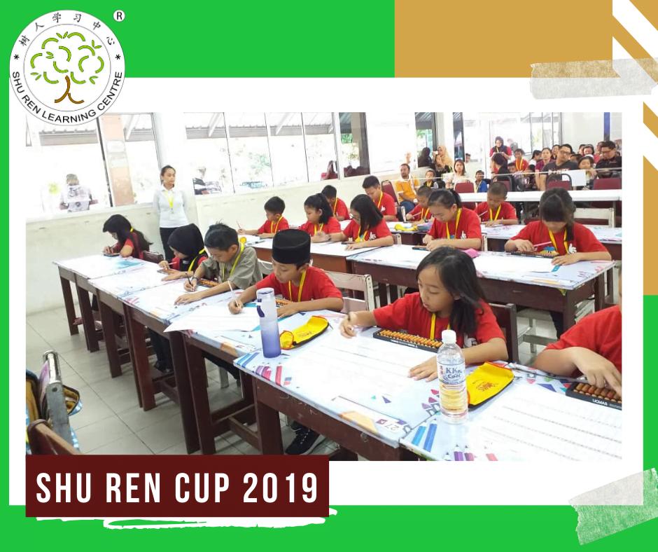 shu ren cup 2019_6