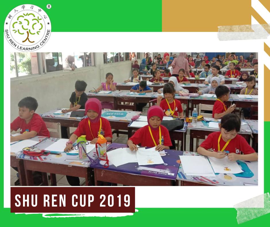 shu ren cup 2019_7
