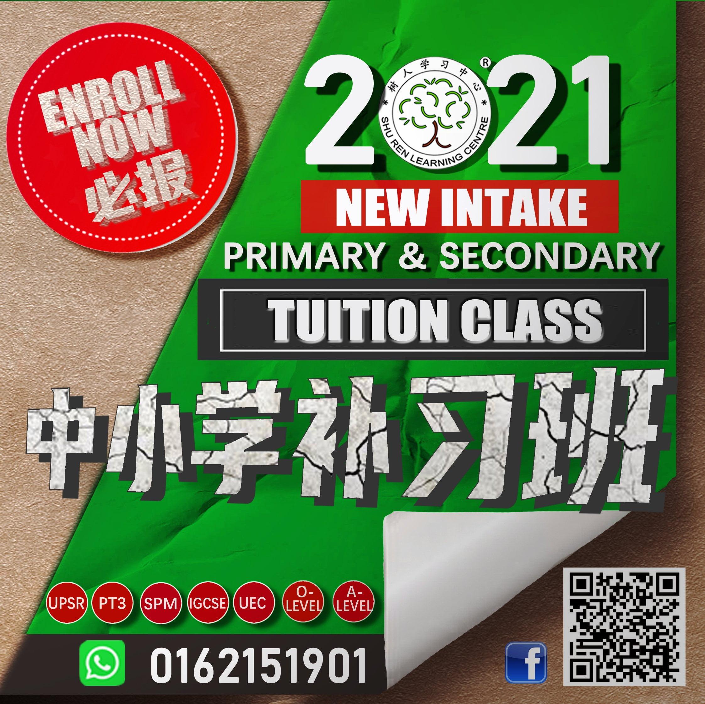 Ad Enroll Banner