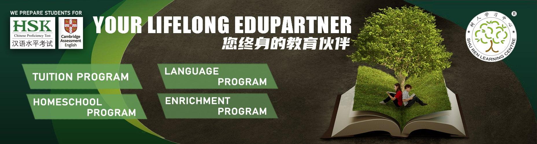 Shuren Teaching Team-website3