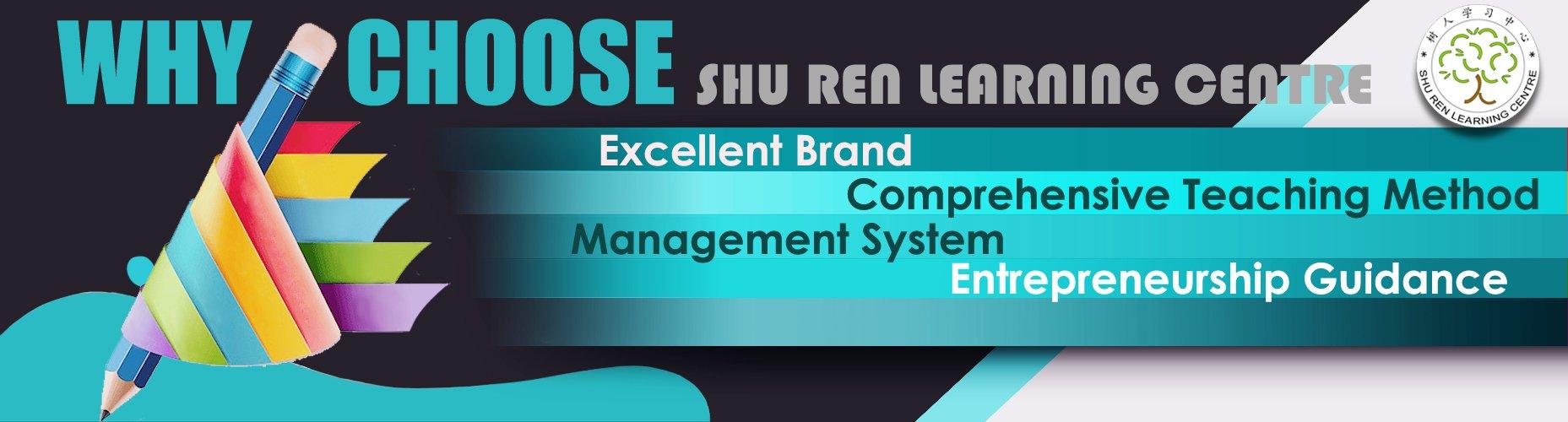 Shuren Teaching website 7