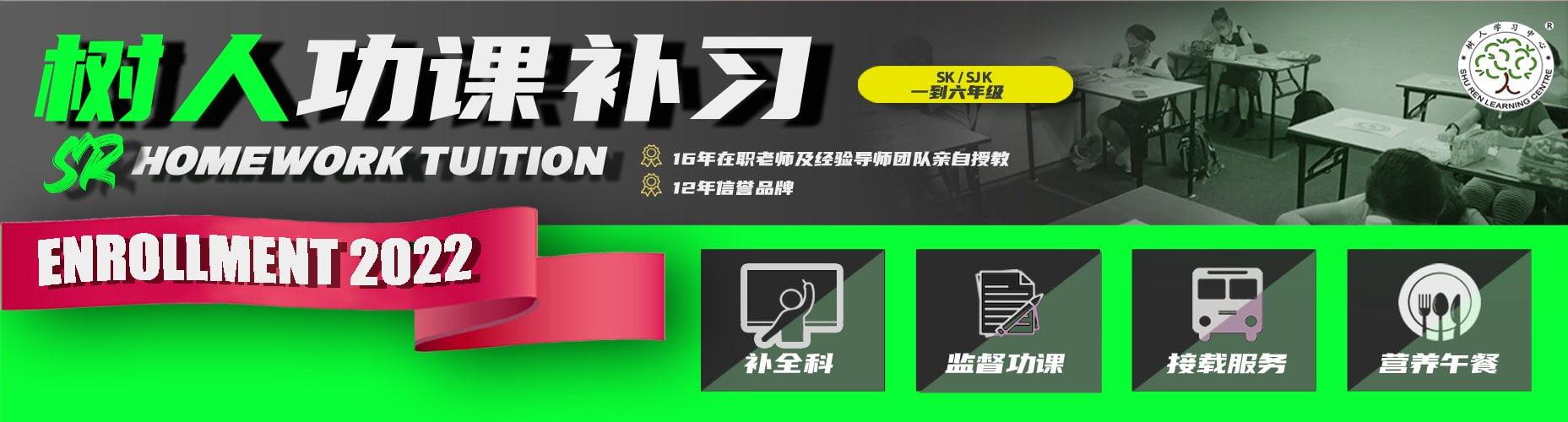 sr htc website